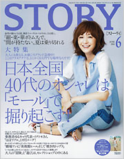 story_20140501.jpg